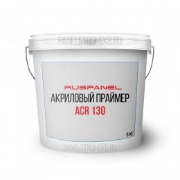 Акриловый праймер ACR 130, 5кг