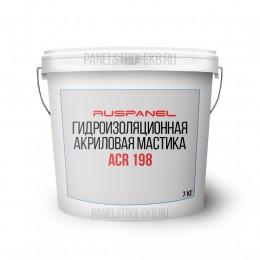 Акриловая мастика ACR 198, 7кг