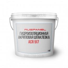 Акриловая шпаклевка ACR 517, 7кг