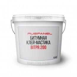 Гидроизоляционная битумная клей-мастика BitPR 200, 12кг