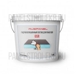Гидроизоляционный состав для панелей - GSR (сухая смесь)