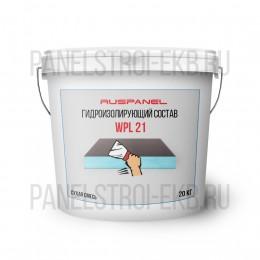 Гидроизолирующий состав WPL (сухая смесь), 20 кг